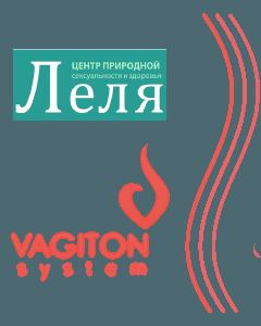 Lely-vagiton